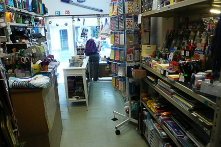 inside SCOS, from the back of the store...
