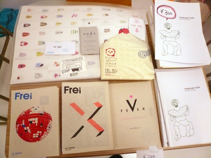 the zines of Soda Design...