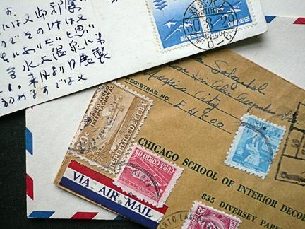 "do you have envelopes? ""par avion"" stickers? refills for your favorite pen?"