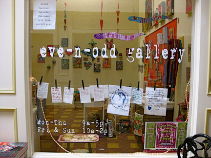 from the outside looking in -- eve-n-odd gallery...