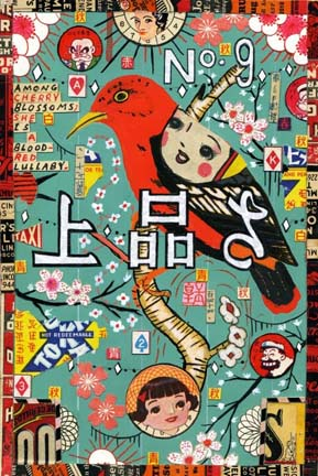 """Ueno Park Red Bird"" by Tony Fitzpatrick"