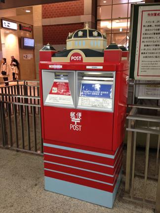 at Tokyo Station...