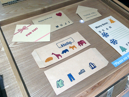 examples of work created by Muji staffers...